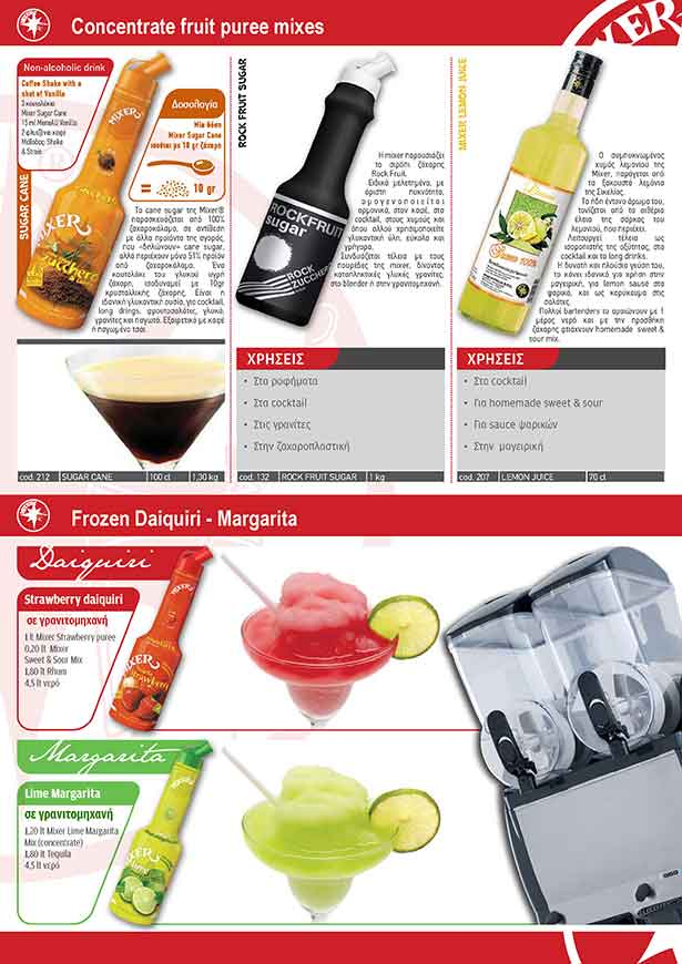 mixer-for-coctails-smoothies