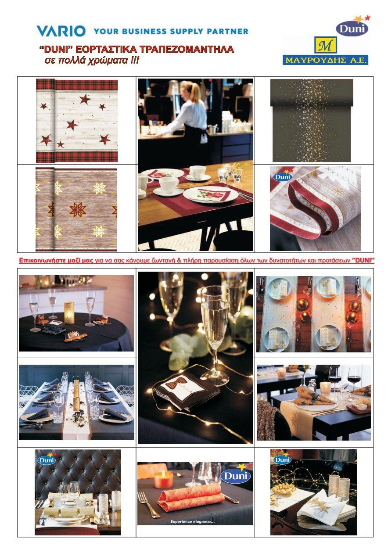 duni-christmas-creations-χριστουγεννιατικες-δημιουργιες-και-προτασεις
